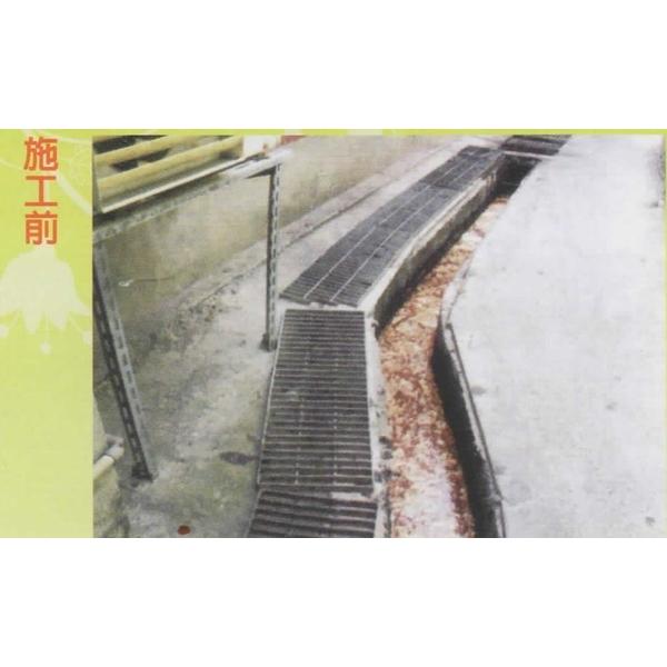 防臭防蚊水溝蓋施工前A-長勝環境科技有限公司-台南
