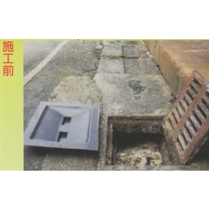 防蚊防臭水溝蓋施工前B