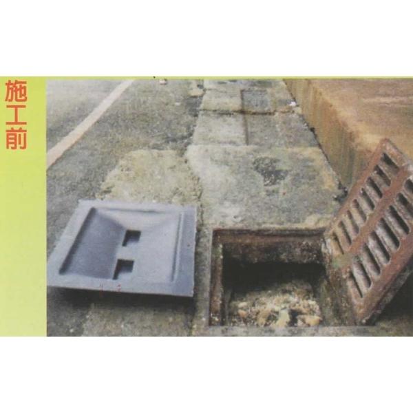 防蚊防臭水溝蓋施工前B-長勝環境科技有限公司-台南