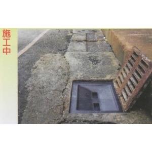 防蚊防臭水溝蓋施工中B