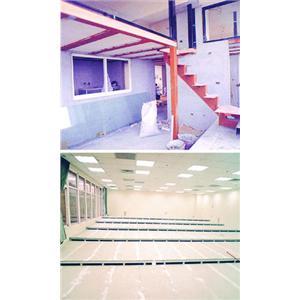 鋼構預鑄樓地板-吉欣開發工程有限公司-台北