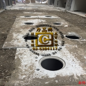 力品牌-污水槽施工照
