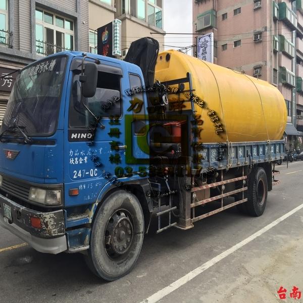 力品牌-污水槽施工照-欣昌水泥製品有限公司-新竹