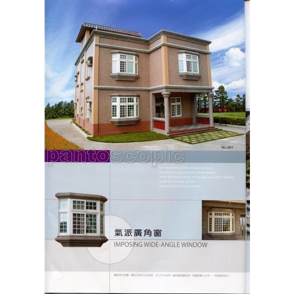002-綠建築企業有限公司-新北