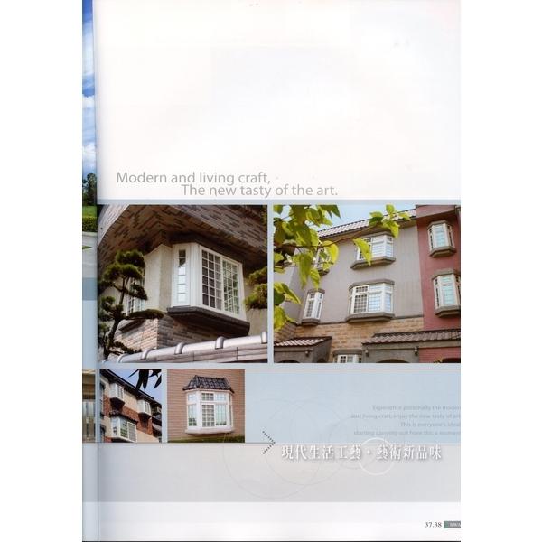 003-綠建築企業有限公司-新北