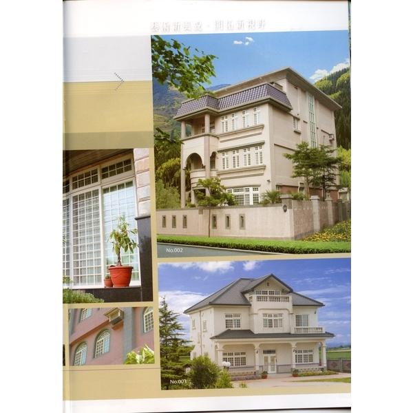 005-綠建築企業有限公司-新北