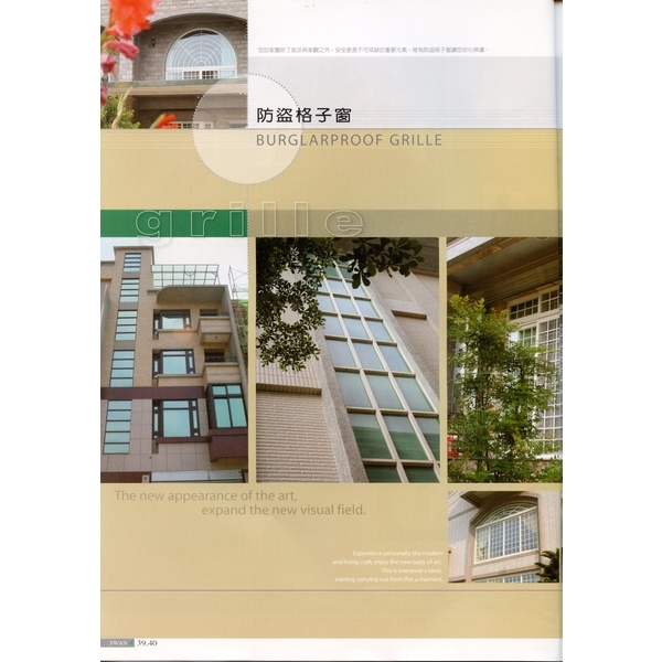 004-綠建築企業有限公司-新北
