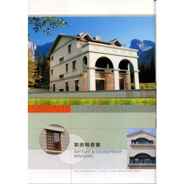006-綠建築企業有限公司-新北