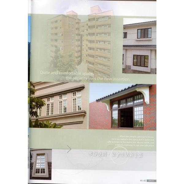 007-綠建築企業有限公司-新北