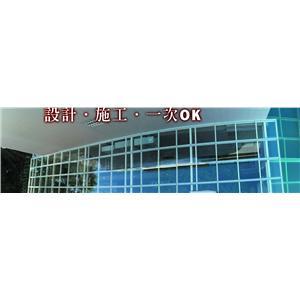 玻璃屋-越大建材行-苗栗