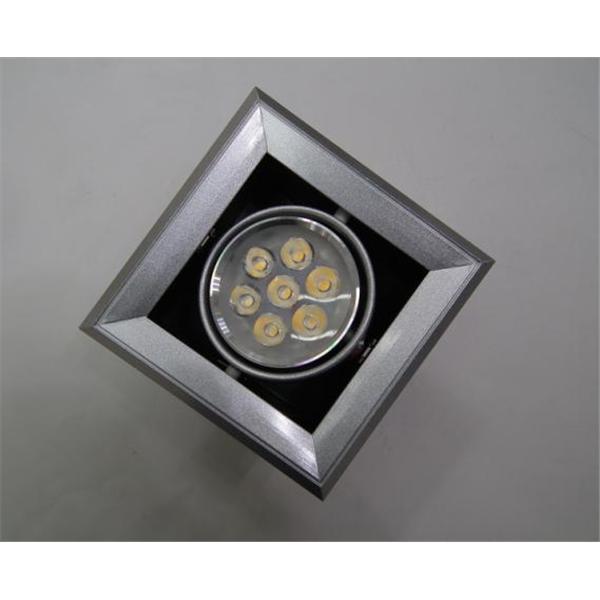 AR70 單燈盒燈