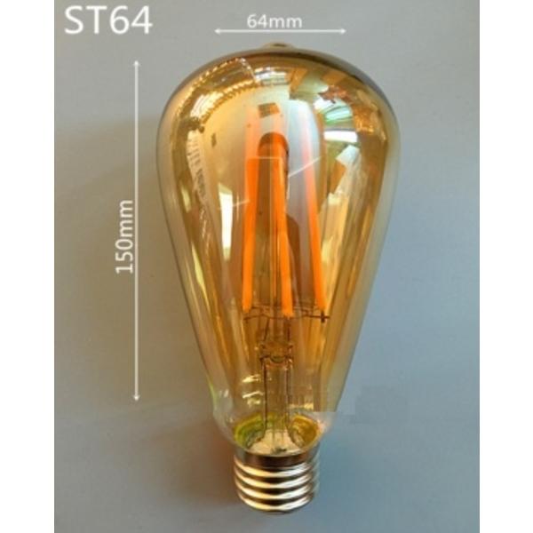 6W LED