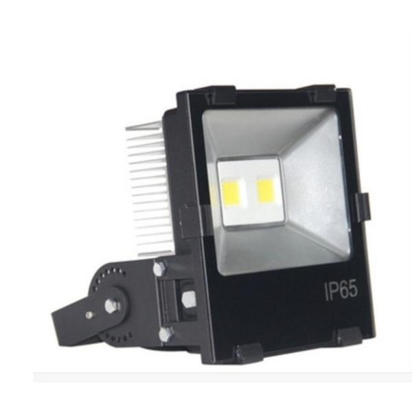 120W 泛光燈/投光燈