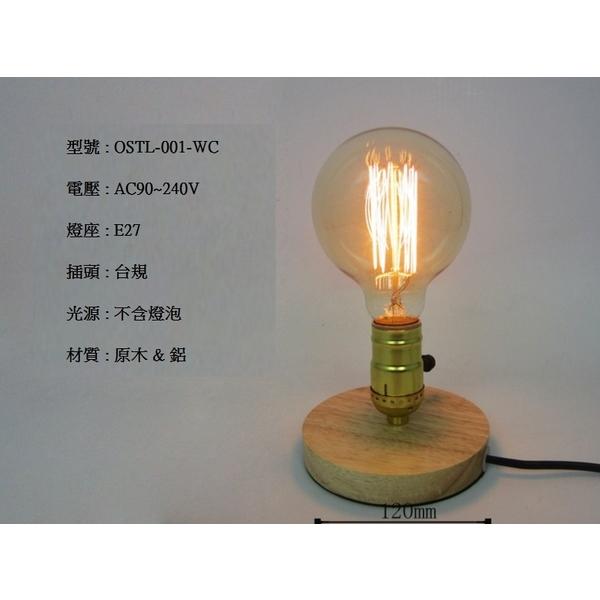 現代簡約檯燈