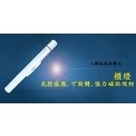 LED櫥櫃感應燈