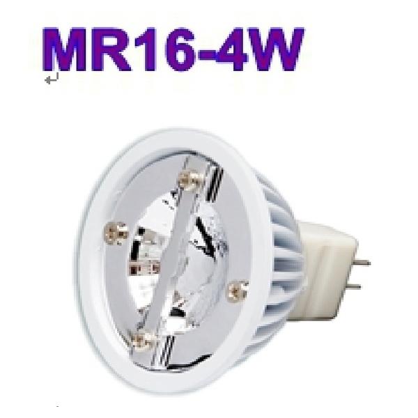 LED 4W 杯燈 MR