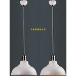 北歐工業風吊燈