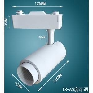 LED COB 13W 可調焦軌道燈