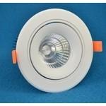 18W COB崁燈/可擺動/挖孔110mm
