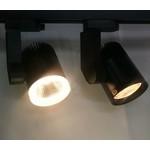16W COB 軌道燈