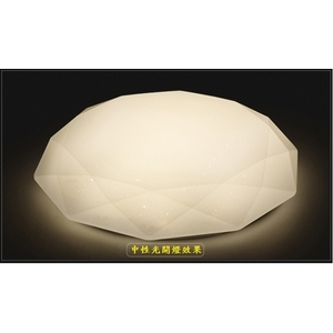 50W 壁切調色吸頂燈(鑽石面)