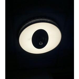 60W 智能四段變色吸頂燈(璀璨星空)