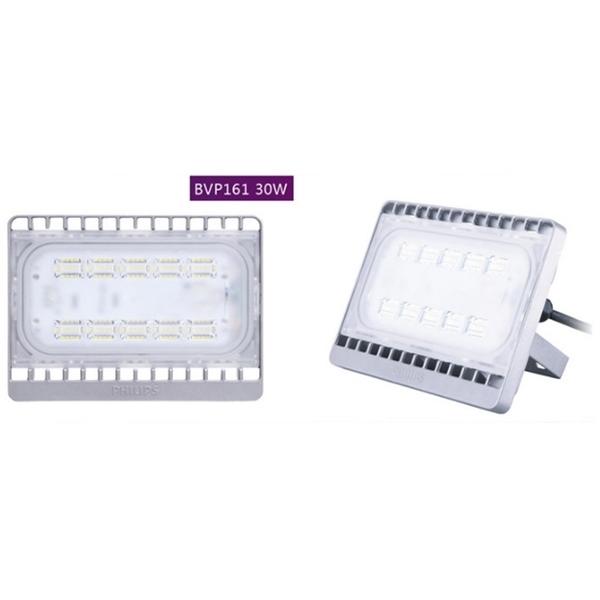 飛利浦30W 泛光燈-奧偉科技股份有限公司-新北
