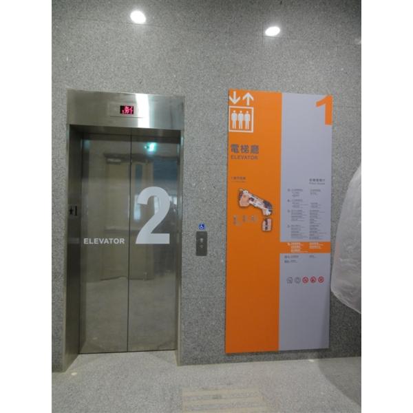 臺中圖書館標示-大衛廣告社-台中