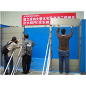 擋水測試-防水閘門-北京營造有限公司-台中