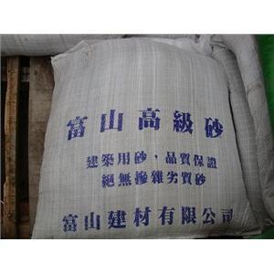 沙包-富山建材有限公司-台中