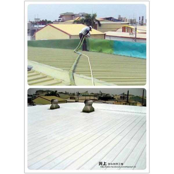 屋頂防水工程-元上企業有限公司-彰化