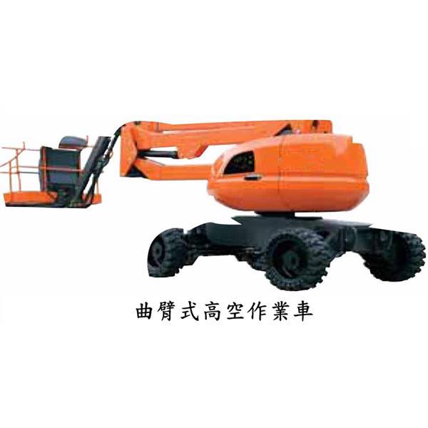 曲臂式高空作業車