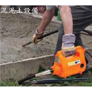 混泥土設備