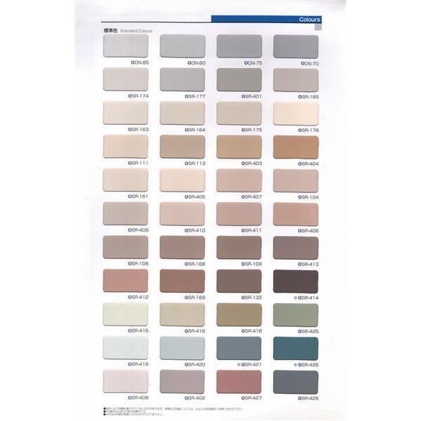建築用仕上塗材-複層塗材E