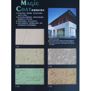 陶砂骨材-泰盛塗裝工程有限公司-台中