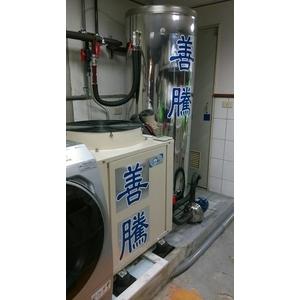 善騰熱泵熱水器1
