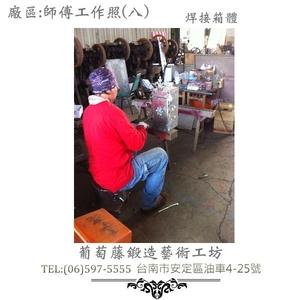 葡萄藤鍛造門牌-工作照片12