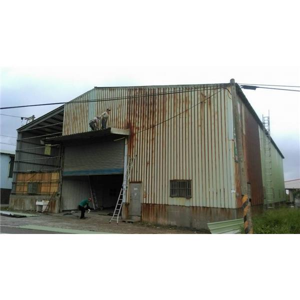 鋼構廠房維修