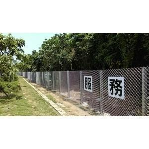 鐵絲網圍籬3