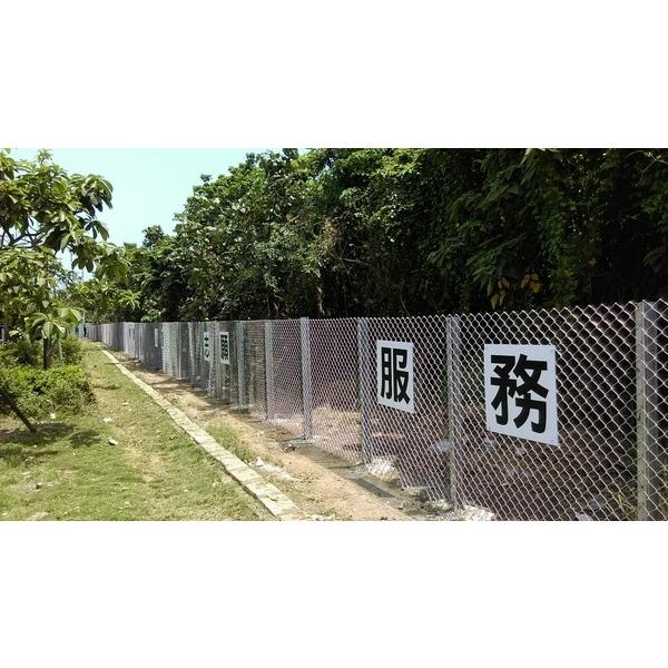 鐵絲網圍籬3-藝豐工程行-新北