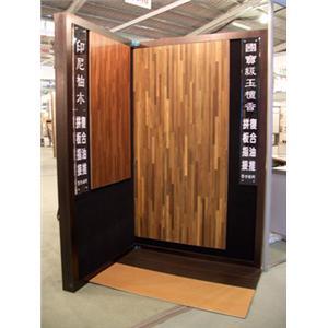金萬隆公司木材建材展