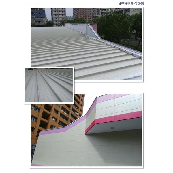 防火鋼板-高勤彩色鋼板-彰化