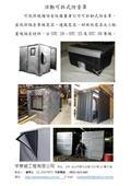 宇泰威工程有限公司-型錄2