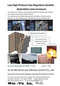 宇泰威工程有限公司-型錄5