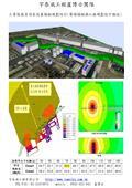 宇泰威工程有限公司-型錄6