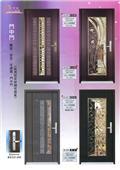 忠國鋁業有限公司-型錄6