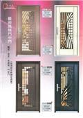 忠國鋁業有限公司-型錄4