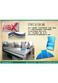 中國洋森興業有限公司-型錄6