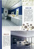 勇隆建材有限公司-型錄6