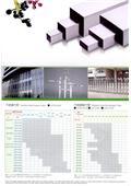 赫泰鋼鐵有限公司-型錄6